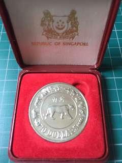 1986 $10 Coin (Tiger)