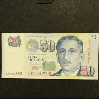 Printing alignment error Singapore $50 note