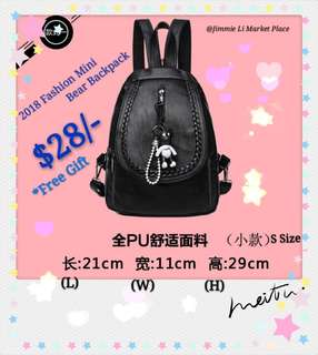 2018 Fashion Lovely Backpack