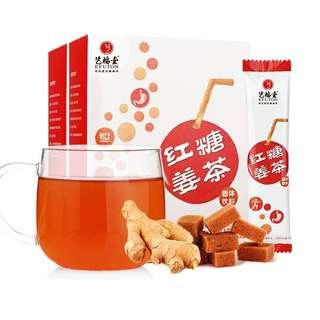 红糖姜茶 125g - 两盒装