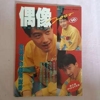 Idol 2000 magazine