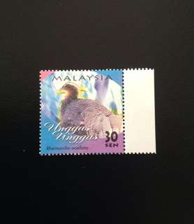 Malaysia 2000 Birds of Malaysia 30c Mint (0406)