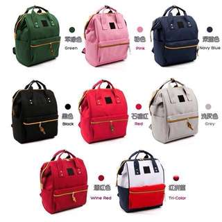 [3 DAYS PROMO] Japan Anello Bag Backpack