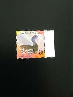 Malaysia 2000 Birds of Malaysia 50c Mint (0406)