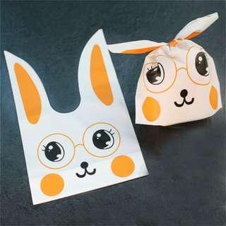Bunny Goodies Bag