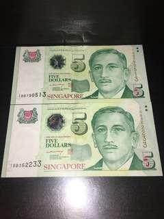 Singapore Paper Notes 1BB - Prefix