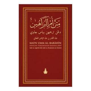 Matn Umm Al-Barāhīn Dengan Terjemahan Bahasa Jawi