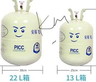 氫氣/氦氣 22L/13L/7L