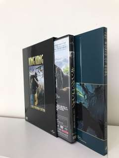 King Kong 2 Disc Premium Edition DVD