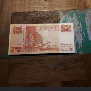 Singapore Old Notes Boat Series $2
