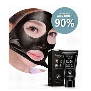 Bioaqua masker