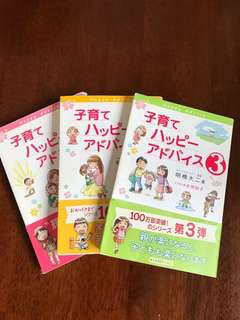Japanese Parenting comics (3books) 子育てハッピーアドバイス1、2、3 3冊