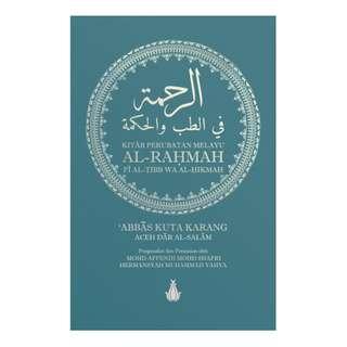 Kitāb Perubatan Melayu: Al-Raḥmah fī al-Ṭibb wa al-Ḥikmah