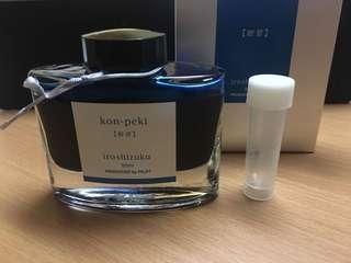 Ink samples (5ml)