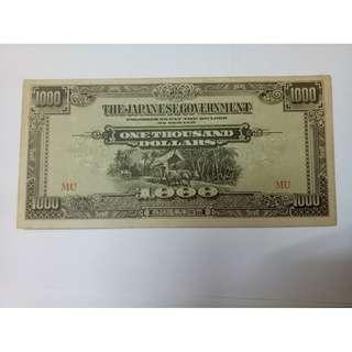 1000 dollar japanese malaya notes--unc