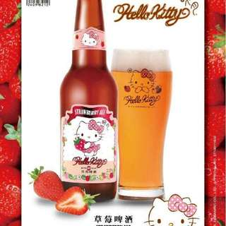 FREE POS FREE MUG ♡ Hello Kitty Bottle Strawberry Wine Beer 醉月