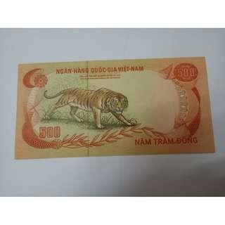 500 dong vietnam notes