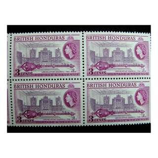 1953年英屬洪都拉斯立法局及皇家權杖3仙六方連郵票(英女皇莉莎伯二世像)
