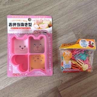 Sandwich cutter n mini cute picks