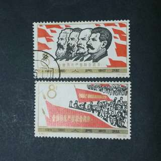 1964 C104 Complete Used Set 2V China