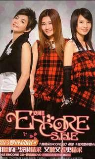 S.H.E Encore  CD + DVD