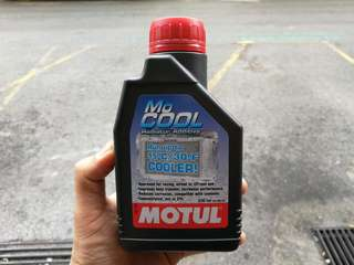 Motul MoCool Coolant Addictive 500ml