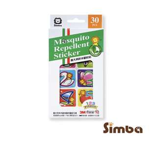 Simba Mosquito Patch - Number (30pc)