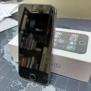 Iphone 5S 32Gb (SILA BACA DETAILS)
