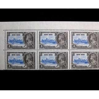 1935年英屬香港(British Hong Kong)慶祝英皇佐治五世登基銀禧紀念(Silver Jubilee)溫莎堡六方連郵票(新票)