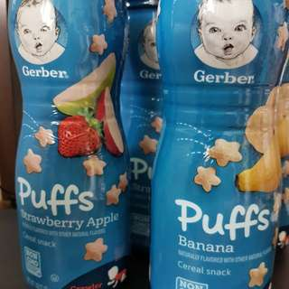 In stocks. Gerber Puffs from the US. Promo price!