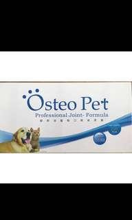 歐斯沛寵物關節保養液