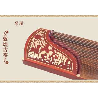 敦煌古筝696D,  DunHuang Guzheng