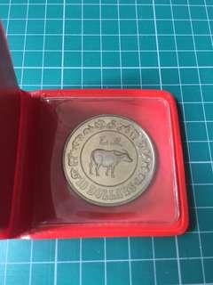$10 Coin 1985 (Cow)