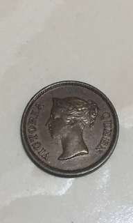 East India Co. 1845 quarter cents