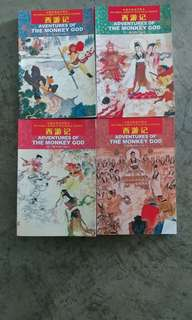 Adventures of the Monkey God Comics 西游记