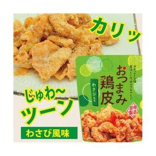 """ 大勝屋 だいかつ "" 日本美味雞皮 新食感  天然柚子味 / 香濃咖哩味 / 嗆辣芥末味   ~ 歡迎批發 ~"