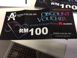 Huawei RM100 Voucher