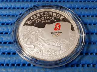 2008 China Beijing Olympic 50mm Diameter Silver Plated Medallion