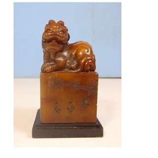 Antique rare hand carved Shoushan stone mythological animal calligraphy signed