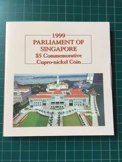 1999 Parliament Of Singapore $5 Coin