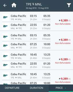 WCA cebu pacipic roundtrip promo for the month of august