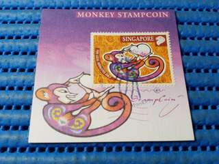 2004 Singapore Monkey StampCoin BU Nordic Gold StampCoin