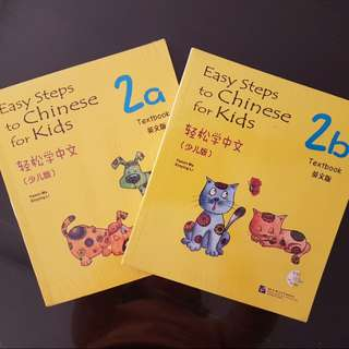 Easy Steps to Chinese for Kids 2A and 2B