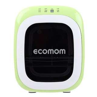 Ecomom sterilizer green