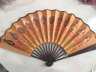 Qing Dynasty Emperors Fan