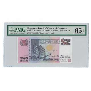 Singapore ND(1997) $2 with low serial no. UV000010, graded PMG65EPQ, Gem UNC