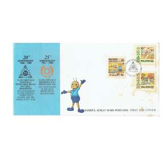 Malaysian FDC 367   as in picture