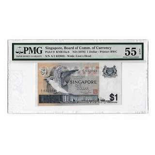 Singapore ND(1976) First Prefix A/1 $1, Pick#9, graded PMG 55EPQ, About Uncirculated