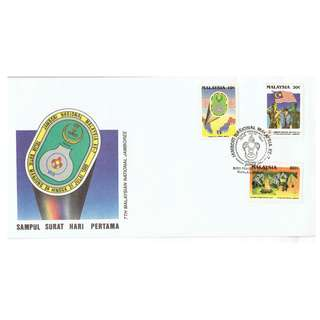 FDC Malaysia 19 as in picture