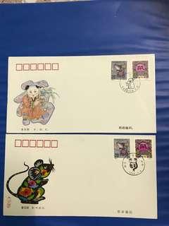 China stamp-1996-1 A/B FDC